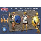 Theban Armoured Hoplites